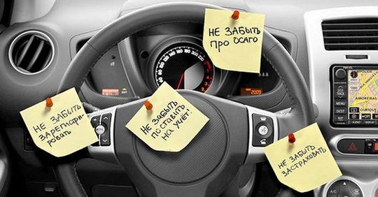 ОСАГО для новых машин предлагают покупать в рассрочку на несколько лет