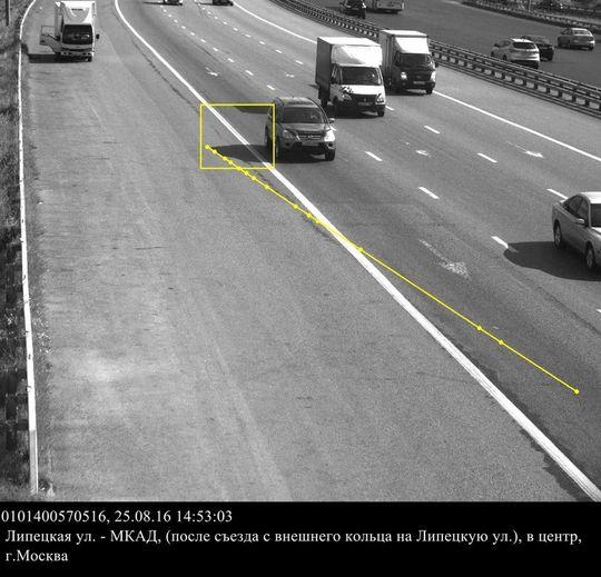 Тень автомобиля нарушила Правила дорожного движения