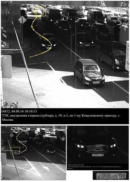 Черный Infiniti 4 августа 2016 года на дублере Третьего транспортного кольца при съезде на 1-й Кожуховский проезд якобы повернул налево не из крайнего ряда