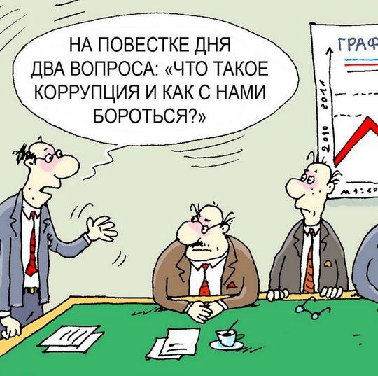 Недобросовестных чиновников, в том числе сотрудников ГИБДД, внесут в реестр коррупционеров