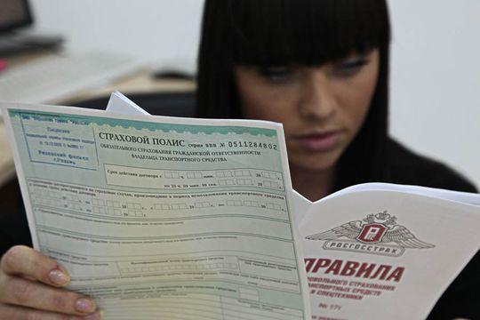 Банк России сможет менять тарифы по ОСАГО не чаще раза в год