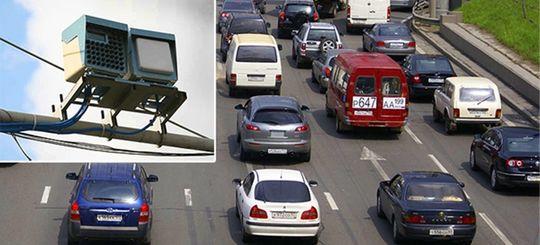 Ошибочные штрафы с камер приносят бюджету Москвы около 7 млн рублей ежегодно