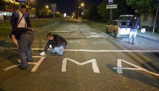 В России появится официальный сайт для жалоб на плохие дороги