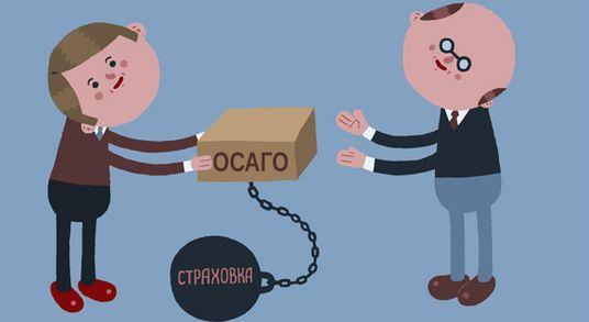В Кировской области создана правительственная комиссия по ОСАГО