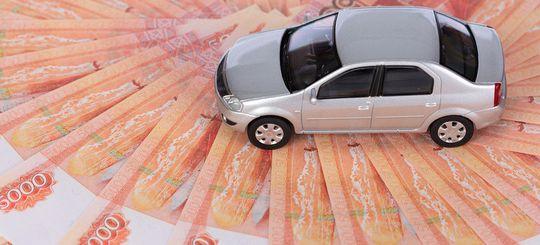 Где в России реже всего покупают новые автомобили