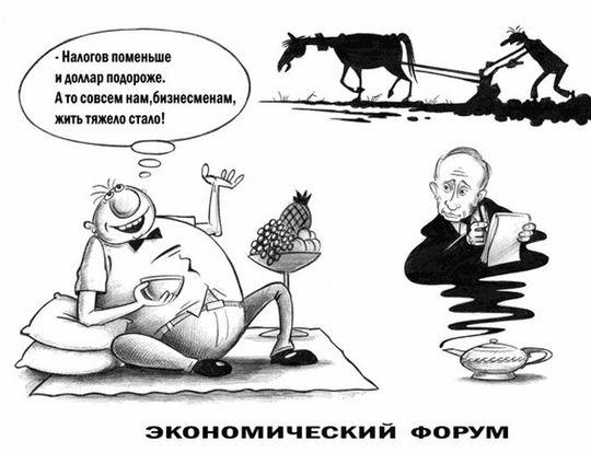 Владимир Путин решил не повышать налоги до 2019 года, сообщают СМИ