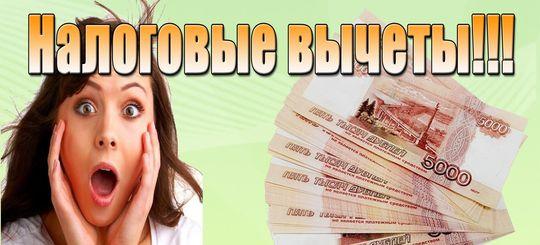 Минфин: ФНС вернет авансовый платеж по транспортному налогу за I квартал 2016 года владельцам большегрузов