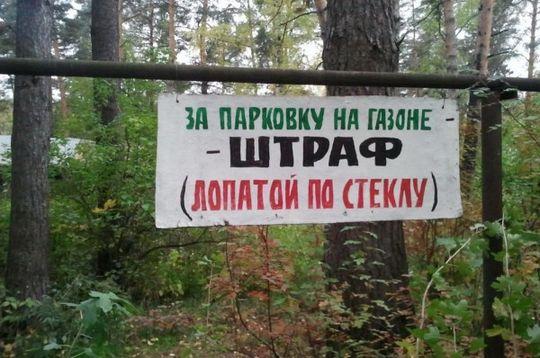 «Помощник Москвы» научился вычислять автохамов в пределах МКАД