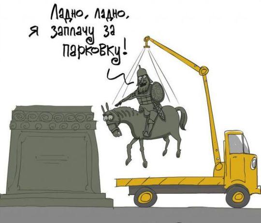 Максим Ликсутов: в Москве через месяц увеличат число платных парковок