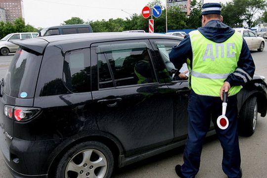 Водители смогут оплатить штрафы со скидкой через приложение «Парковки Москвы»