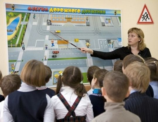 Россияне поддержали введение изучения ПДД в школах