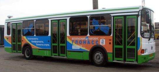 Минтранс: на автобусы и маршрутные такси заставят установить ГЛОНАСС
