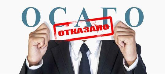 Верховный Суд РФ вновь высказался о поддельных полисах ОСАГО