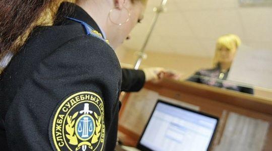 Судебные приставы будут получать уведомления о задолженностях онлайн