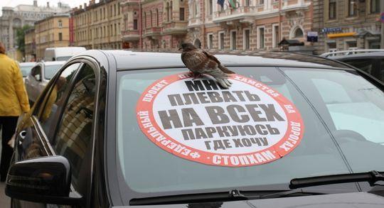Минюст отказался от идеи ликвидировать «СтопХам»