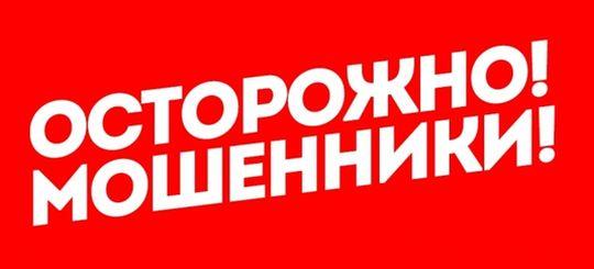 В Ростове-на-Дону инспектор ГИБДД присвоила 500 тысяч рублей под предлогом оплаты штрафов