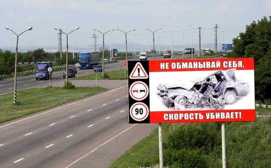 Названы трассы Подмосковья, где автомобилисты чаще всего превышают скорость