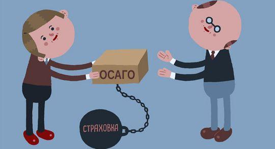 Минфин предлагает штрафовать страховщиков за просрочки выплат возмещений по ОСАГО