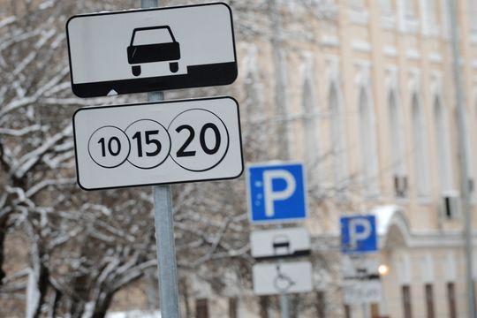 Парковка в центре Москвы будет стоить 200 рублей в час