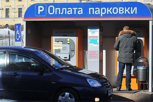 Сбербанк разрабатывает сервис по оплате парковок
