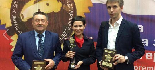 Вручены награды за героические достижения в сфере безопасности дорожного движения