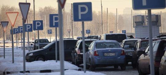 Платная парковка в Москве подорожала до 200 рублей за час стоянки на некоторых улицах