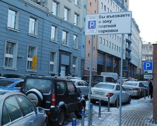 Власти заявили об увеличении средней скорости в зоне платной парковки