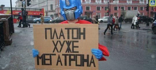 Перевозчики и Счетная палата выступили против повышения тарифов «Платон» с 2017 года