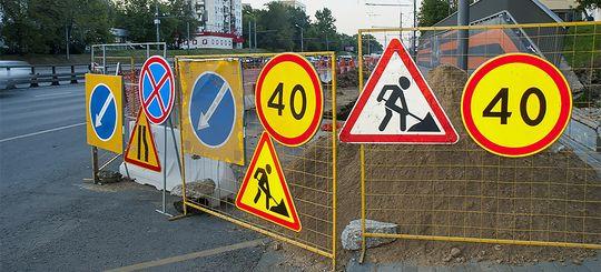 В Москве и Санкт-Петербурге появятся новые дорожные знаки
