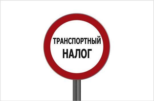 Штрафы, ОСАГО, налоги, европротокол… Что ждет водителей в 2017 году?