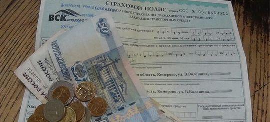 Страховщиков, у которых нет бланков, могут обязать продлевать договор ОСАГО на месяц