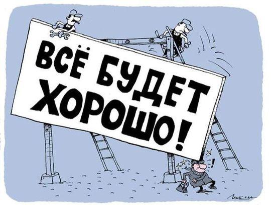 Минтранс хочет сделать платными в 2,5 раза больше дорог в России