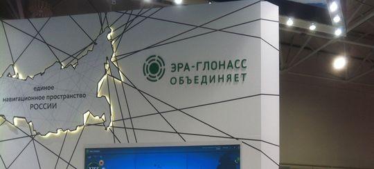 Начало использования системы «ЭРА-ГЛОНАСС» при получении информации о ДТП перенесено еще на год