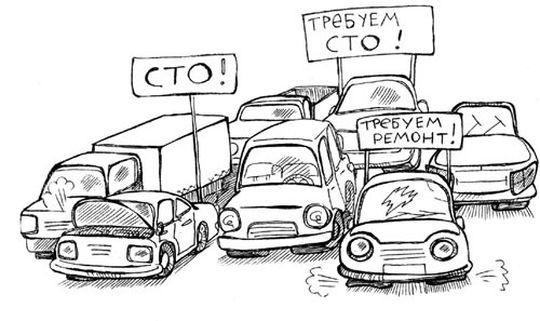ЦБ РФ ратует за принятие закона о натуральном возмещении по ОСАГО 1 марта 2017 года