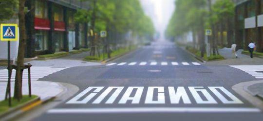 Автомобилист из Тулы лишился прав, помогая пешеходу