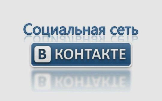 Нарушитель ПДД оштрафован на 100 тысяч рублей благодаря соцсети