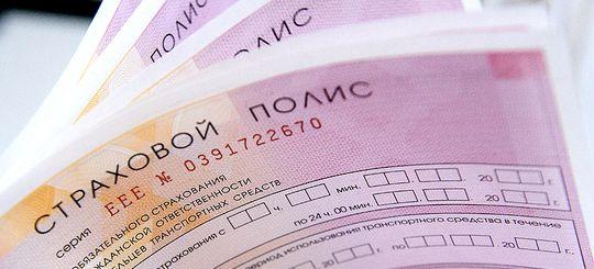 ОНФ: ситуация с ОСАГО в Краснодарском крае улучшилась