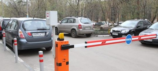 Госдума: платных парковок во дворах, а также платных въездов в центр городов не планируется