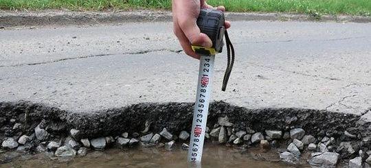 На ремонт дорог в 2017 году планируется направить 30 млрд рублей в 34 региона