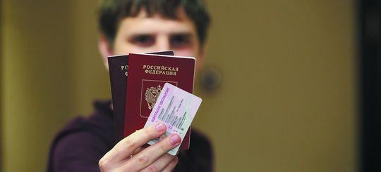 С 1 февраля 2017 года водительские права можно получить в МФЦ