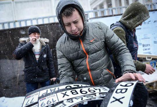Власти Москвы будут наказывать водителей с номерами-«магнитами»
