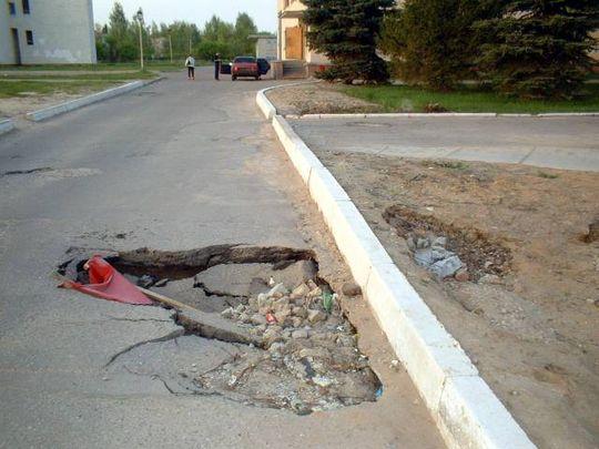 ОНФ разработает приложение для жалоб на дорожные ямы и провалившиеся люки