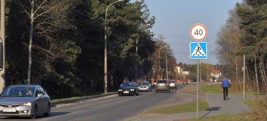 В ГИБДД предложили снизить скоростной лимит в Москве: водители не успевают разглядеть уменьшенные дорожные знаки