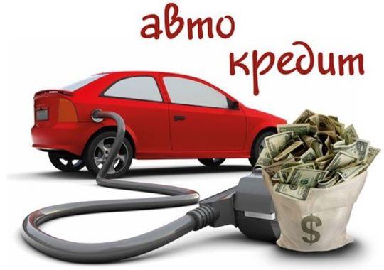 Сумма среднего автокредита в России выросла до 656 тысяч рублей