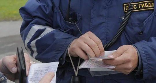 Что делать, если обманули сотрудники ГИБДД?