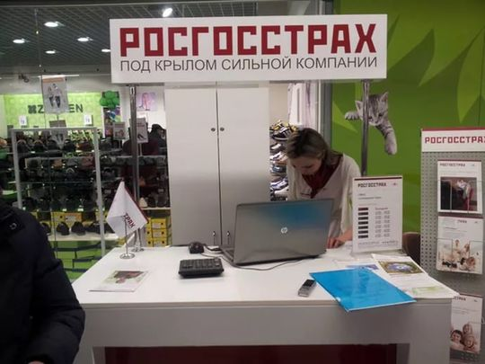 ЦБ РФ хочет вернуть на рынок е-ОСАГО брокеров и посредников