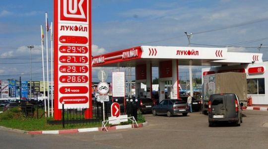«ЛУКОЙЛ» может избавиться от трети заправок в России