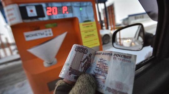 Кремль раскритиковал законопроект о платном въезде в города