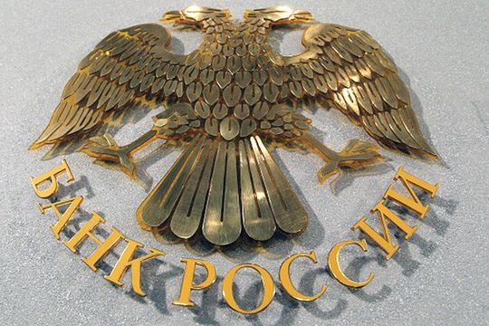 ЦБ РФ начал масштабную проверку продавцов электронных полисов ОСАГО