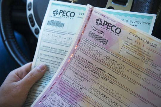 Бумажные полисы ОСАГО предлагают изъять из оборота и оставить только е-ОСАГО